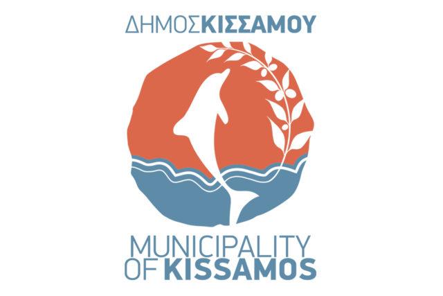 Discover Kissamos